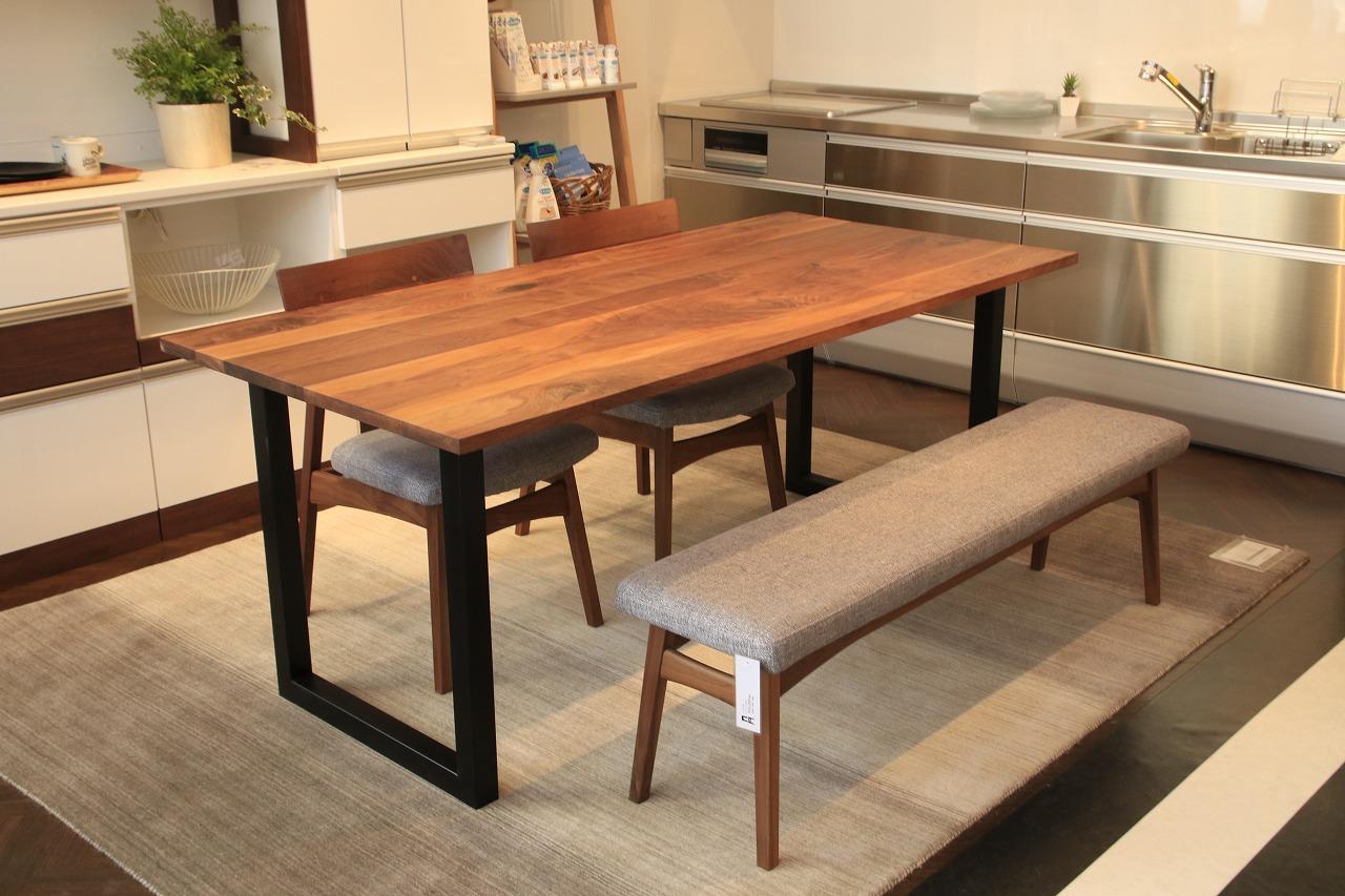 家具 ダイニングテーブル 無垢 おしゃれ
