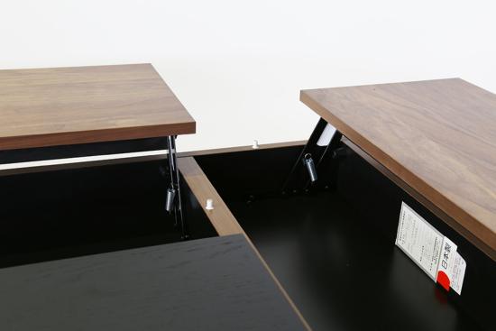 新潟 家具 ローテーブル おしゃれ