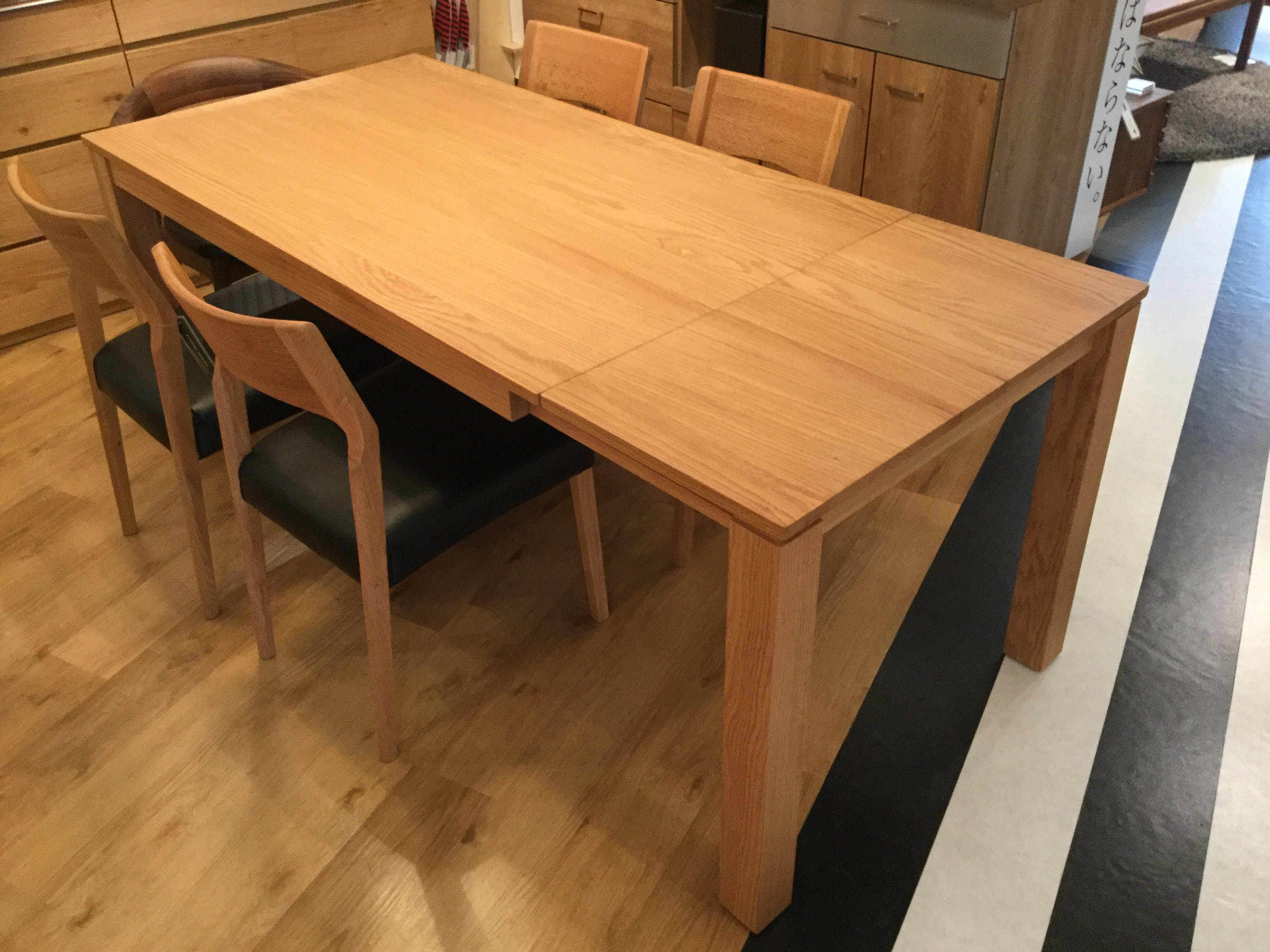 新潟 家具 ダイニングテーブル 伸長式 おしゃれ 無垢