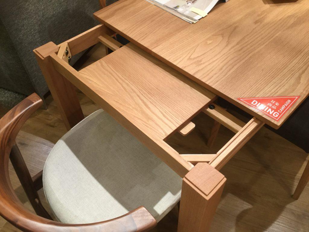 新潟 家具 おしゃれ ダイニングテーブル 無垢