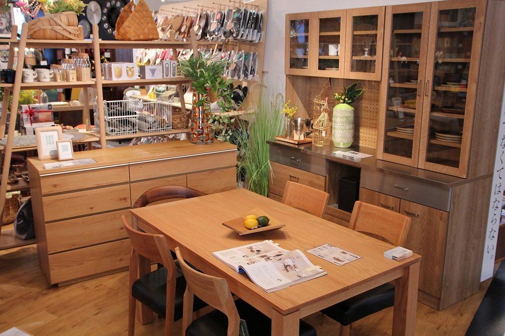 新潟 おしゃれ 家具 ソファ ダイニング テーブル チェア おしゃれ かっこいい